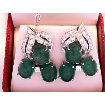Estate Pair Emerald and Diamond Earrings