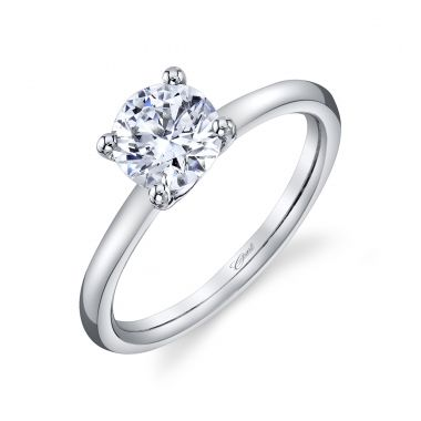 Coast Lady's White 14 Karat 4 Prong Solitaire Ring